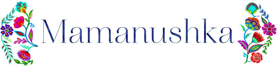 MAMANUSHKA